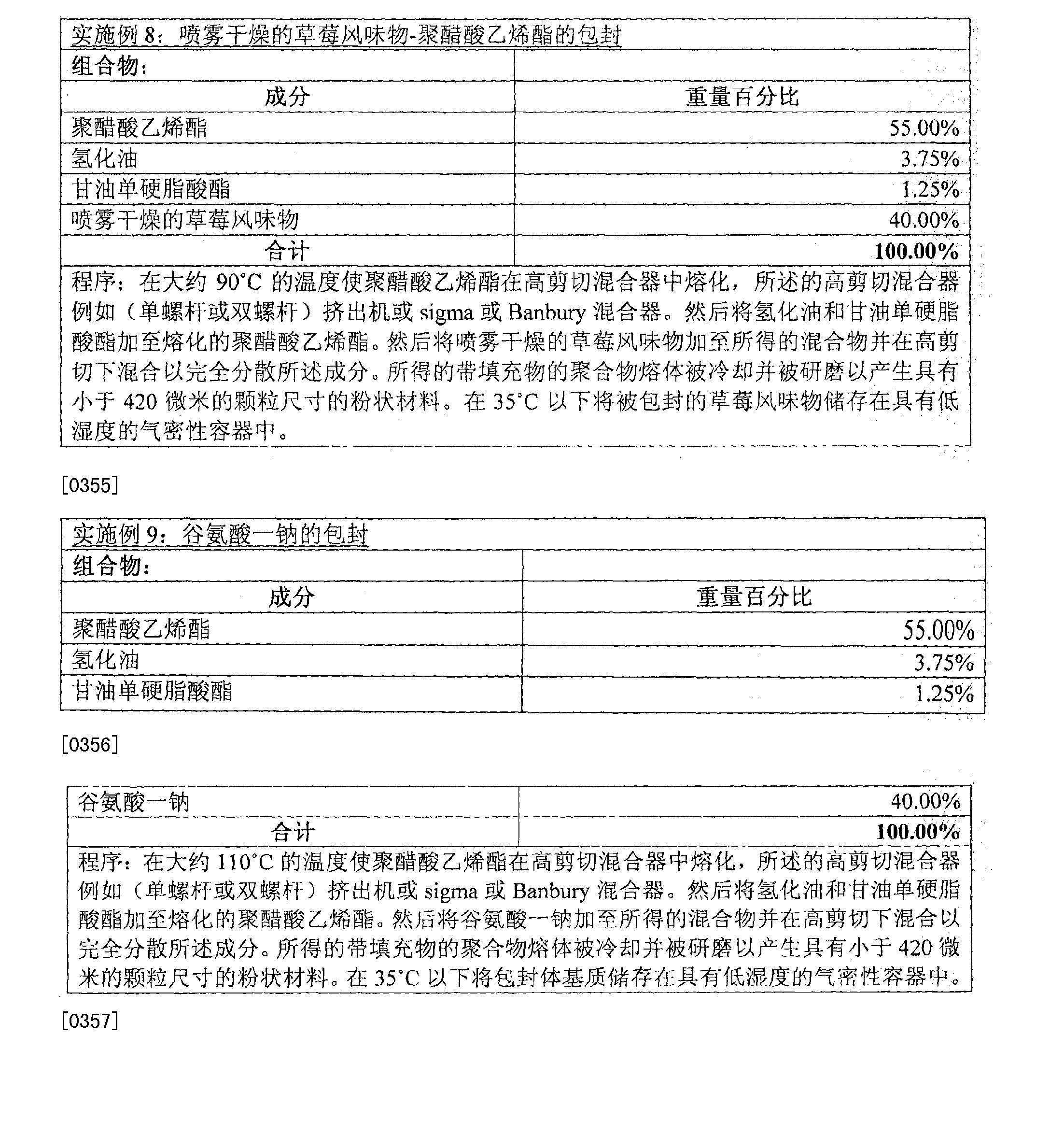 Figure CN101179943BD00671