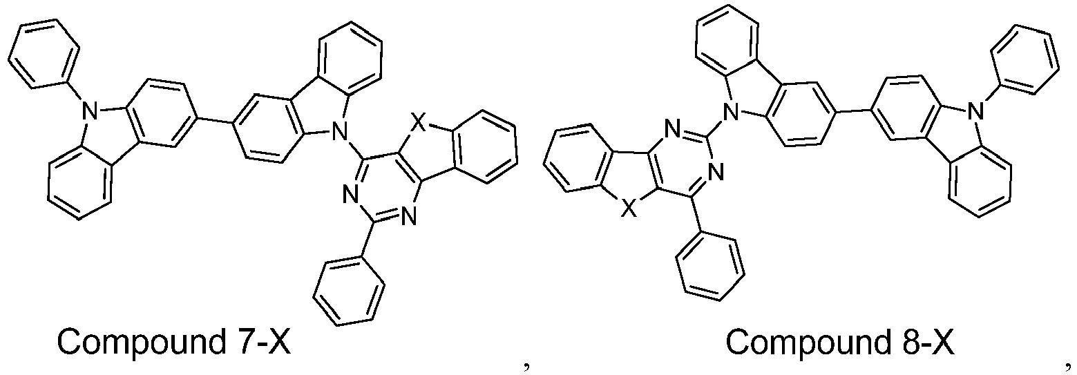 Figure imgb0289