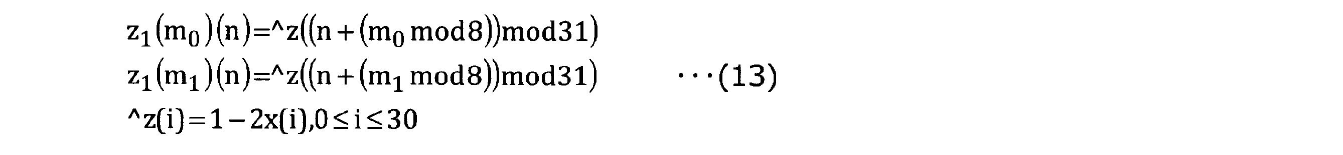 Figure JPOXMLDOC01-appb-M000008