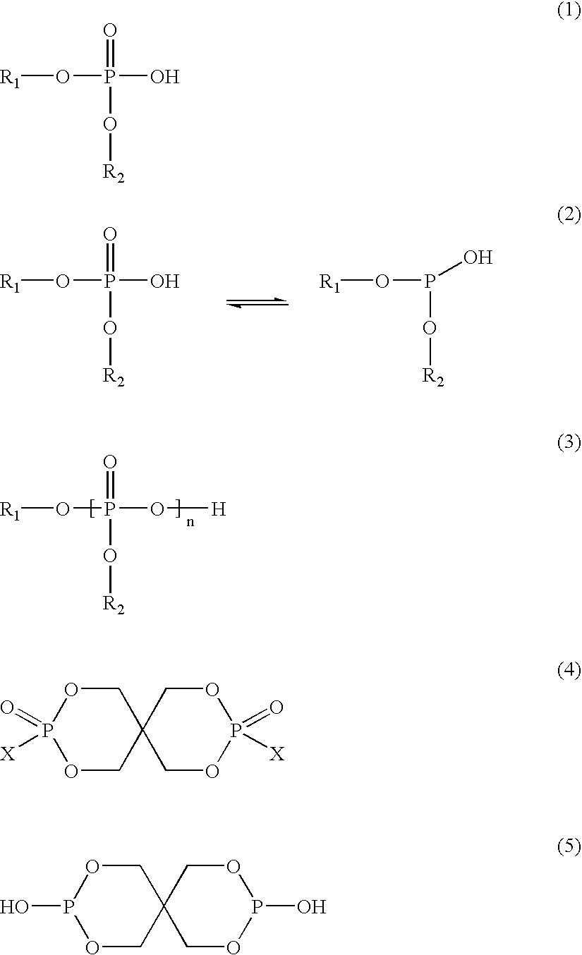 Figure US20040143041A1-20040722-C00001