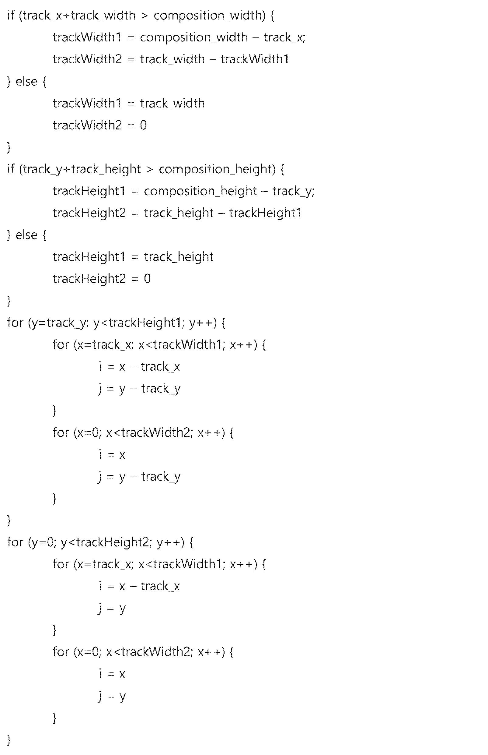 Figure PCTKR2017008015-appb-I000001