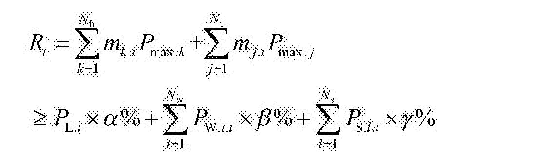 Figure CN105048516BC00045