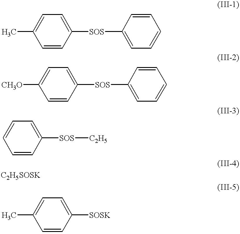 Figure US20010014381A1-20010816-C00005