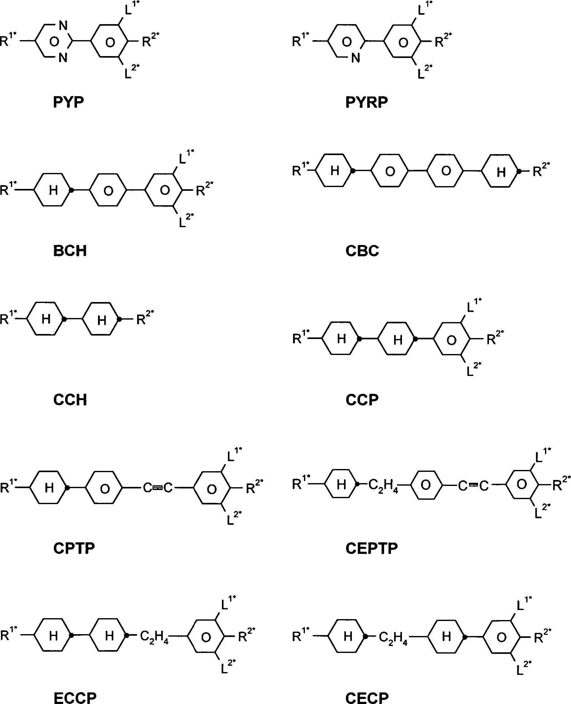 Figure DE102015008172A1_0052