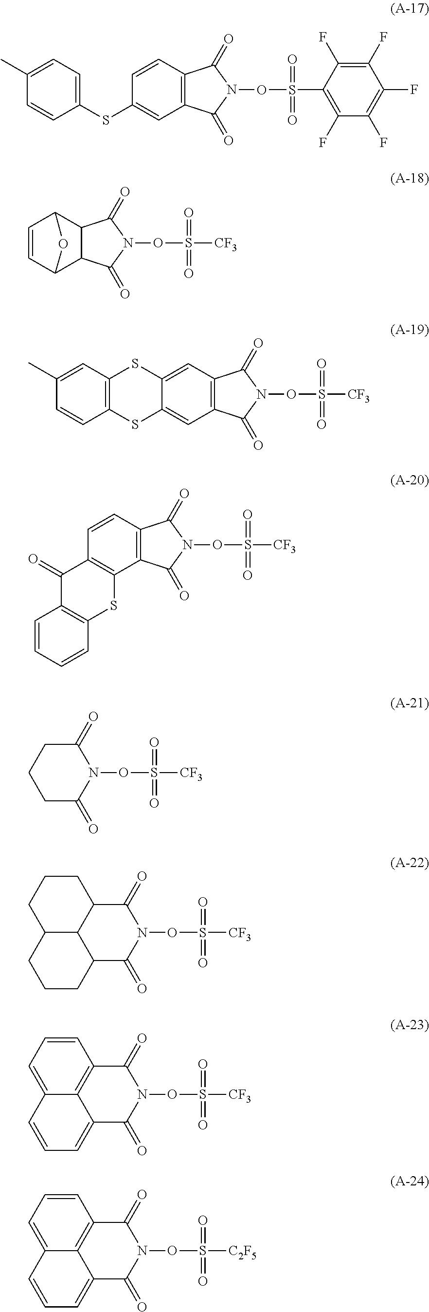 Figure US09857716-20180102-C00007