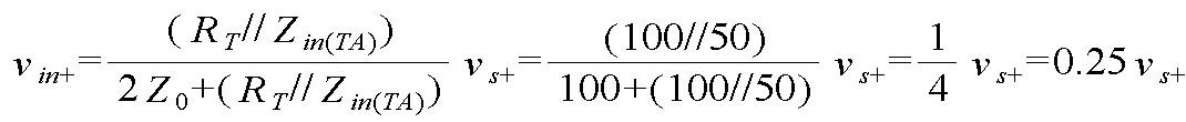 Figure 112008044750721-pat00041
