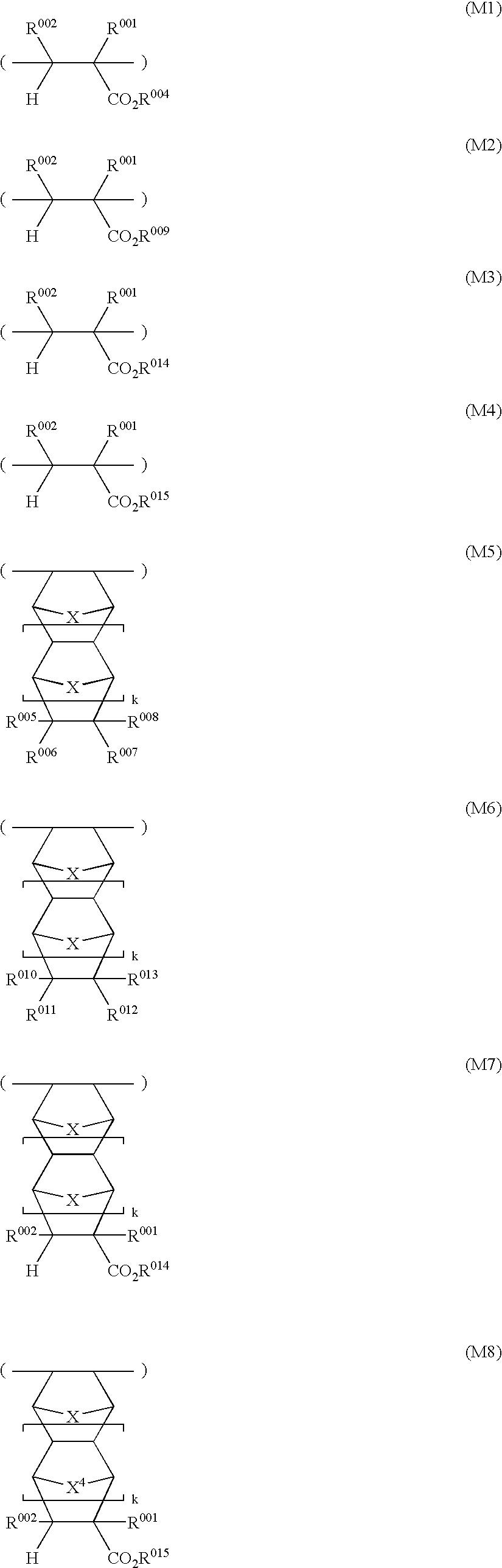 Figure US20030087181A1-20030508-C00016