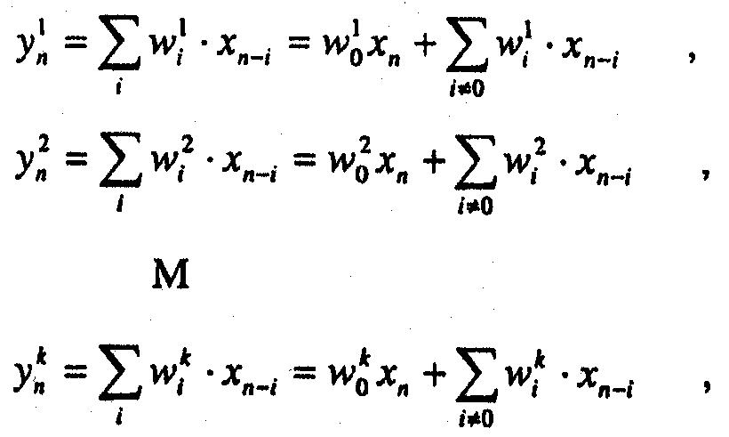 Figure 112004005161438-pct00015