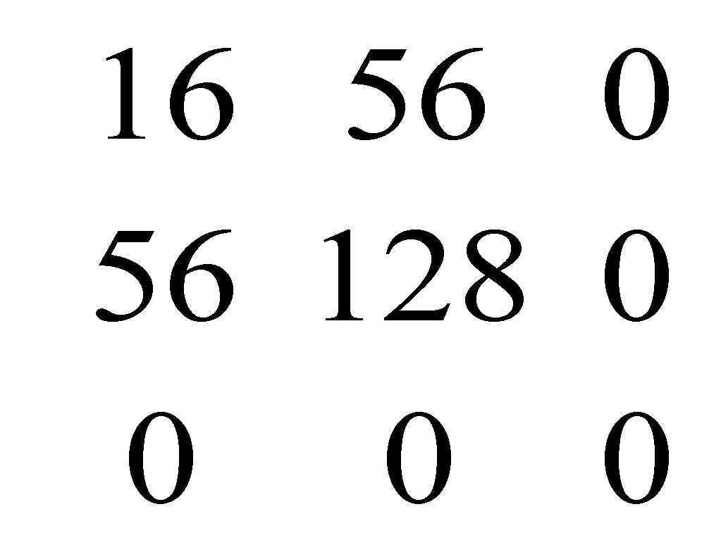 Figure 112008044996228-PAT00013