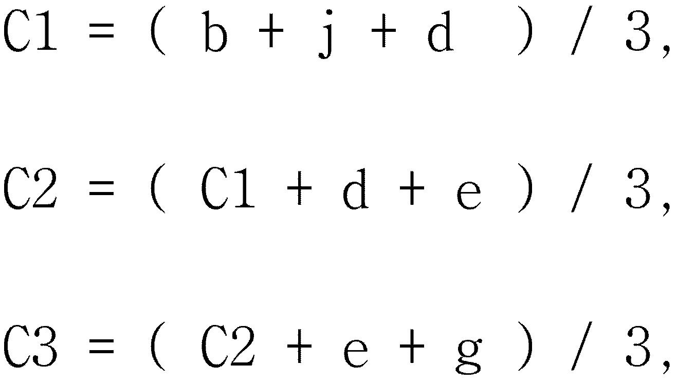 Figure PCTKR2017007656-appb-M000007