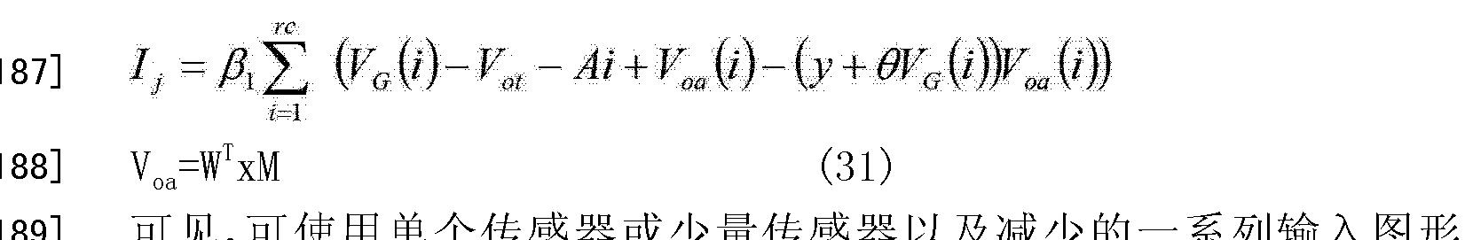 Figure CN102804248AD00203