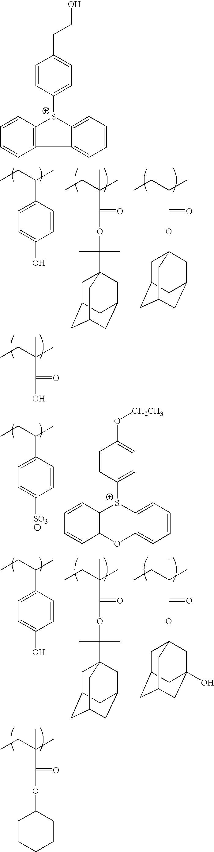 Figure US20100183975A1-20100722-C00195
