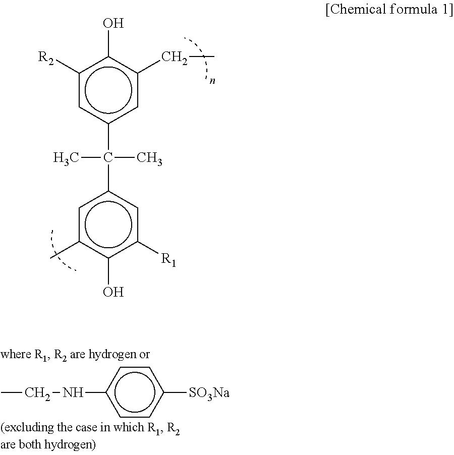Figure US20130099749A1-20130425-C00002