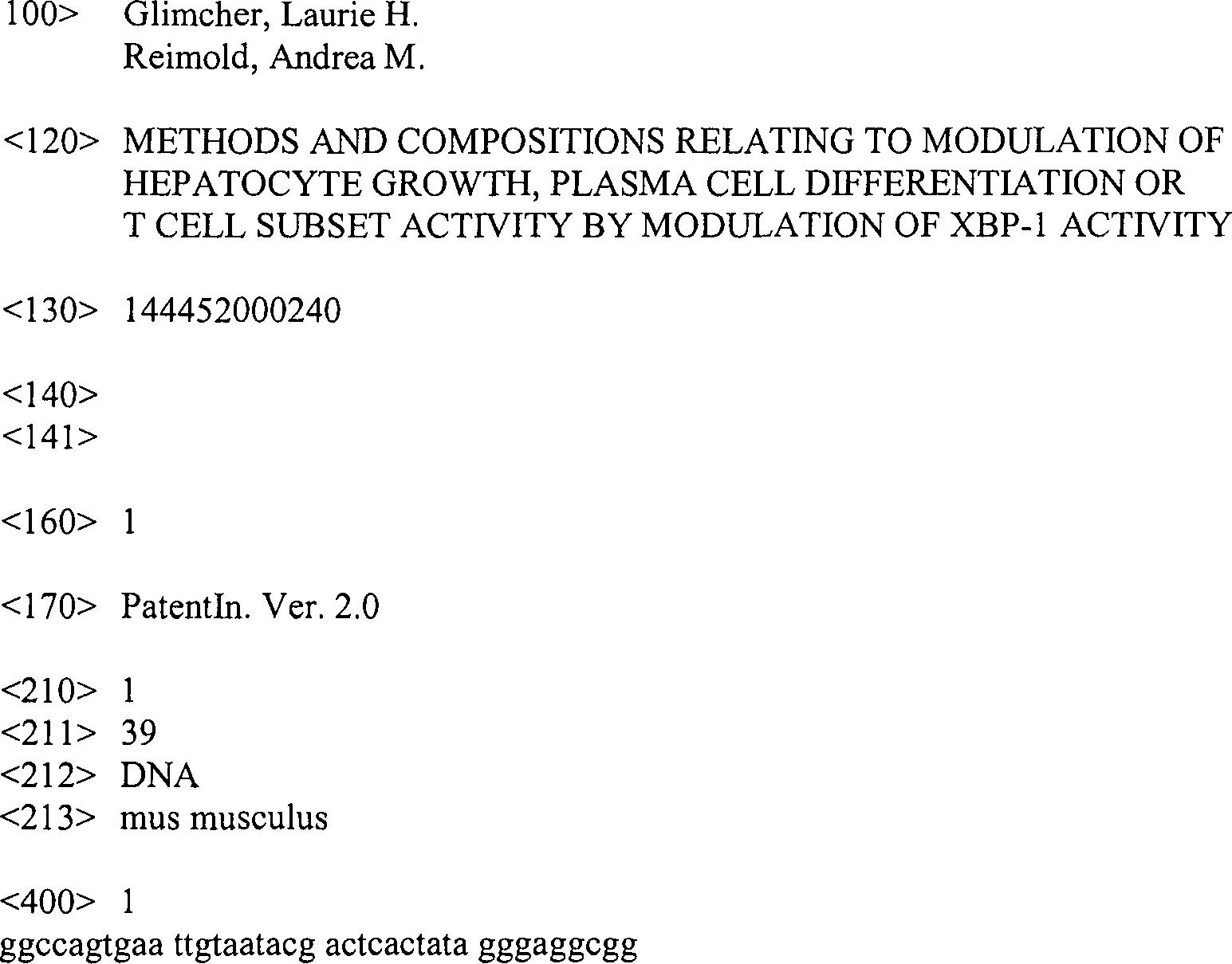 Figure 00670001