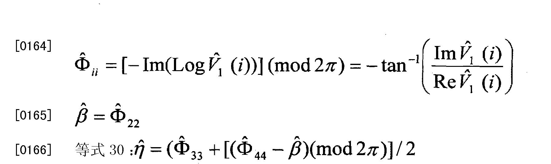 Figure CN102783120BD00164