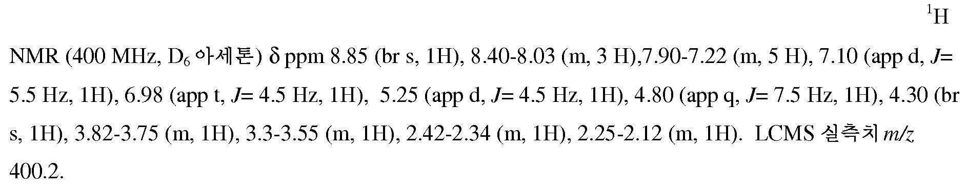 Figure 112010081398093-pct00058