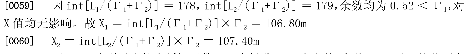 Figure CN101793502BD00072