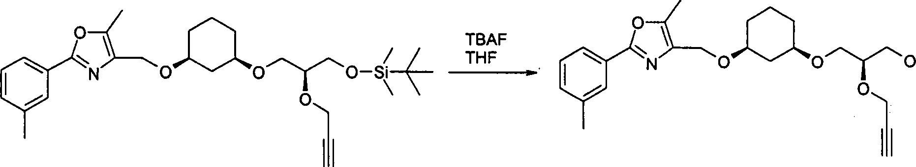 Figure 01830002