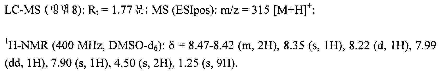 Figure 112009031182761-PCT00204