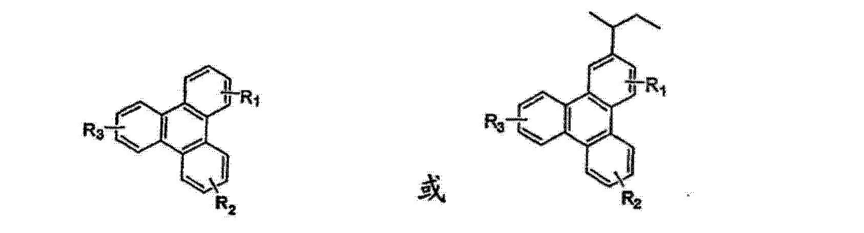 Figure CN103746080AC00041