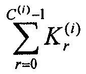 Figure 112017046502021-pat00517