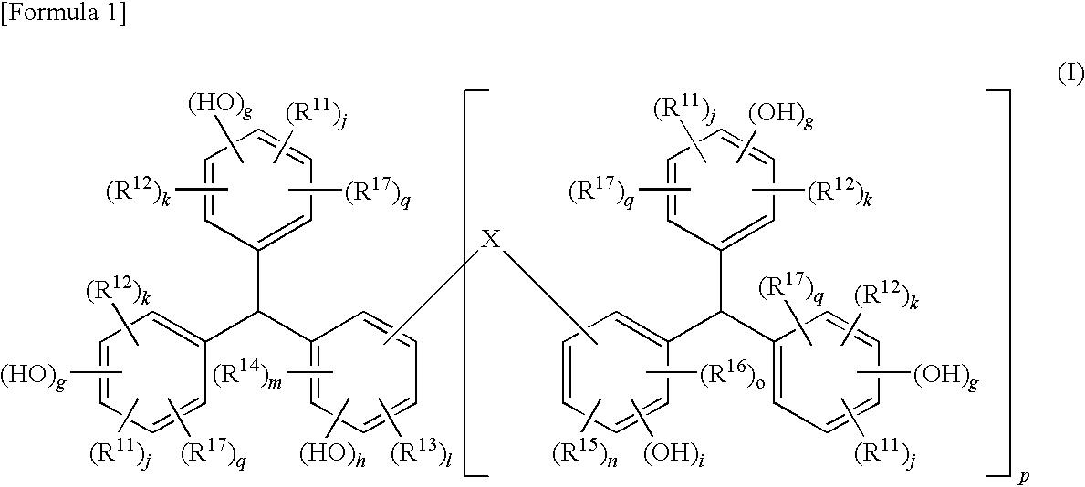 Figure US20090269693A1-20091029-C00002