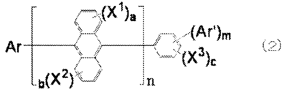 Figure 112009058821366-PCT00005