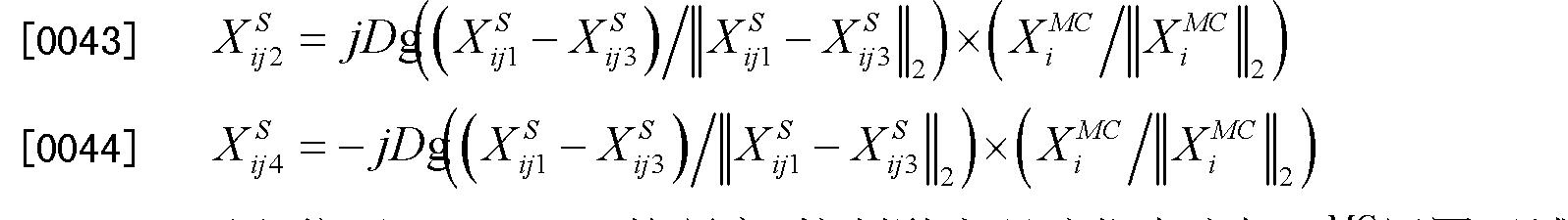 Figure CN102519441BD00063