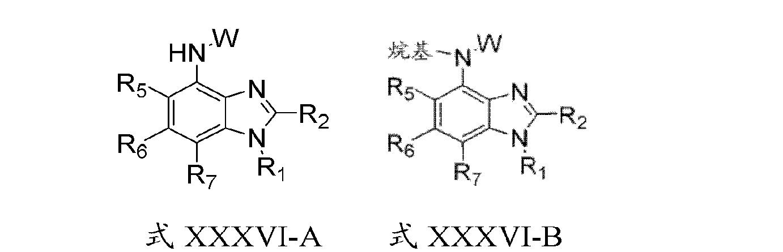Figure CN102448458BD00585