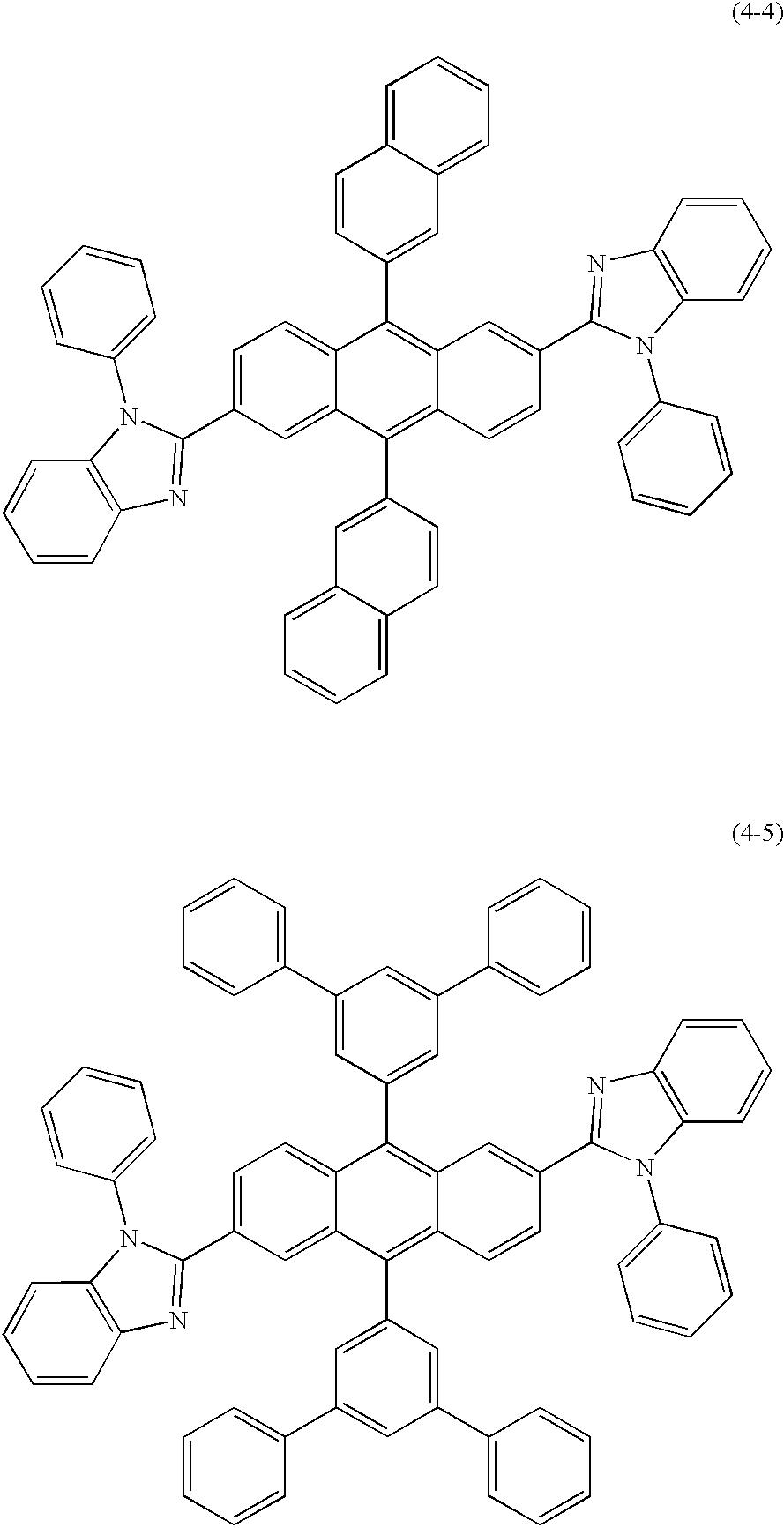 Figure US20030165715A1-20030904-C00031
