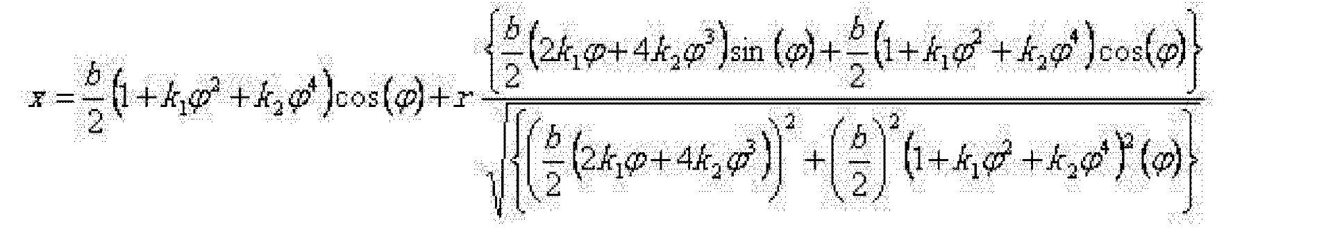 Figure CN102141113BD00071