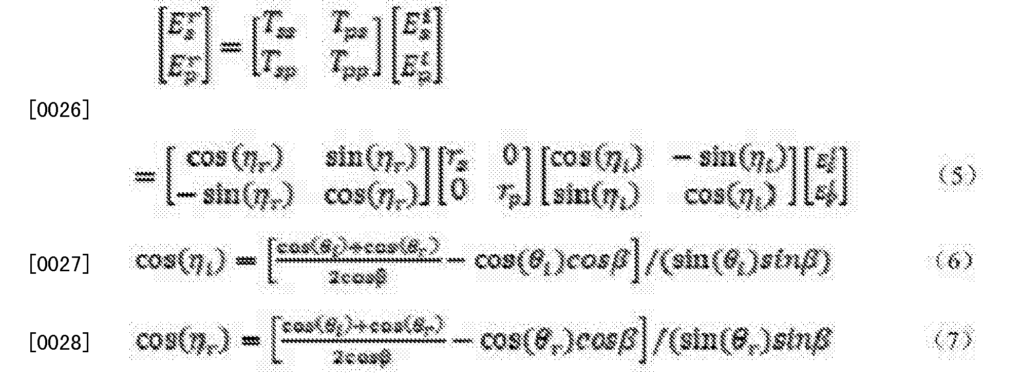 Figure CN106404675AD00051