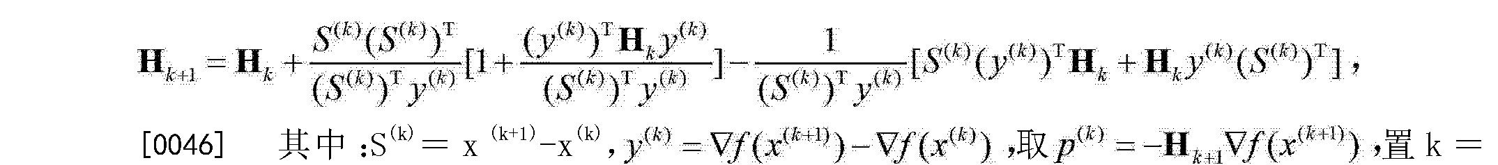 Figure CN102928884BD00081
