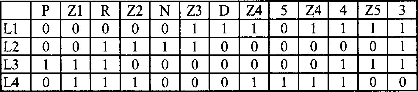DE10227633B4 - Coded gear position switch - Google Patents