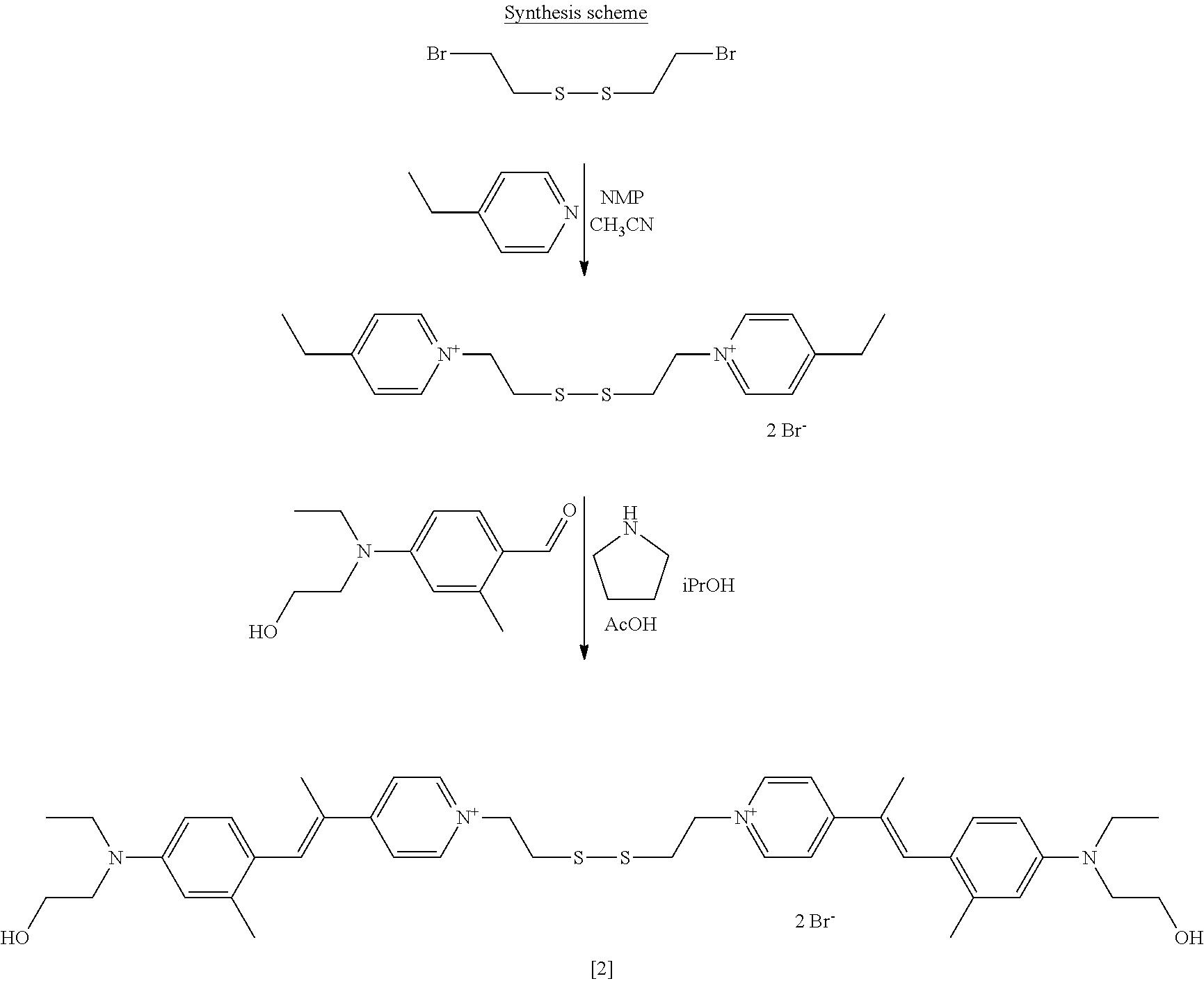 Figure US08038732-20111018-C00025