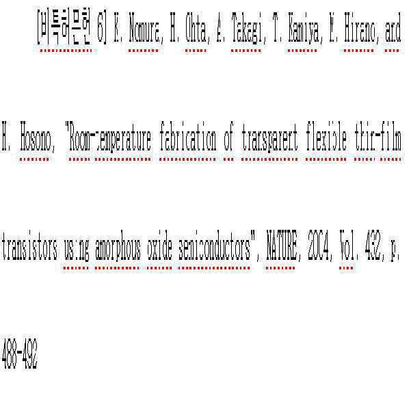 Figure 112016069580649-pat00006