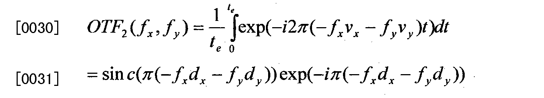 Figure CN102651134BD00072