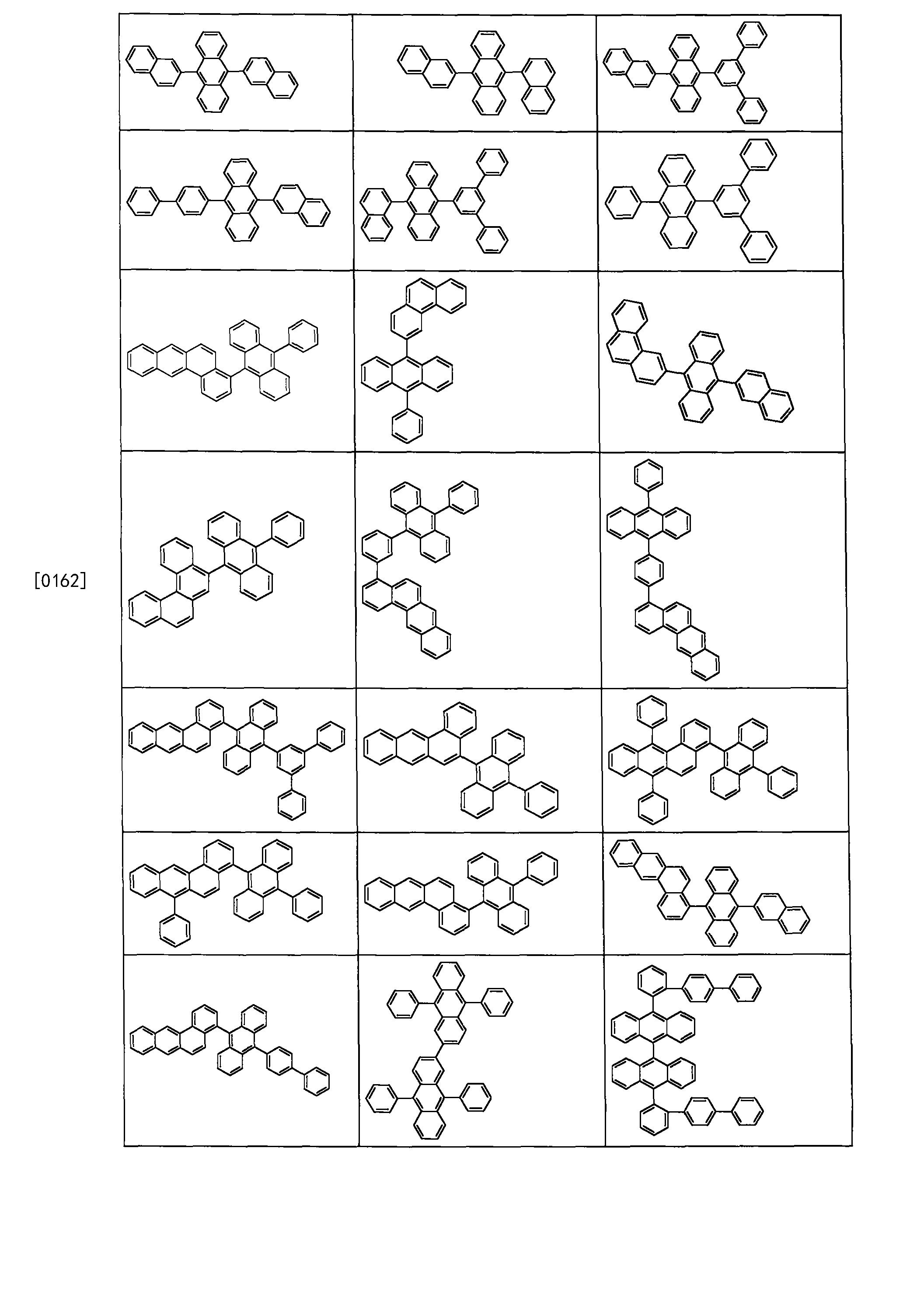 Figure CN107949561AD00361