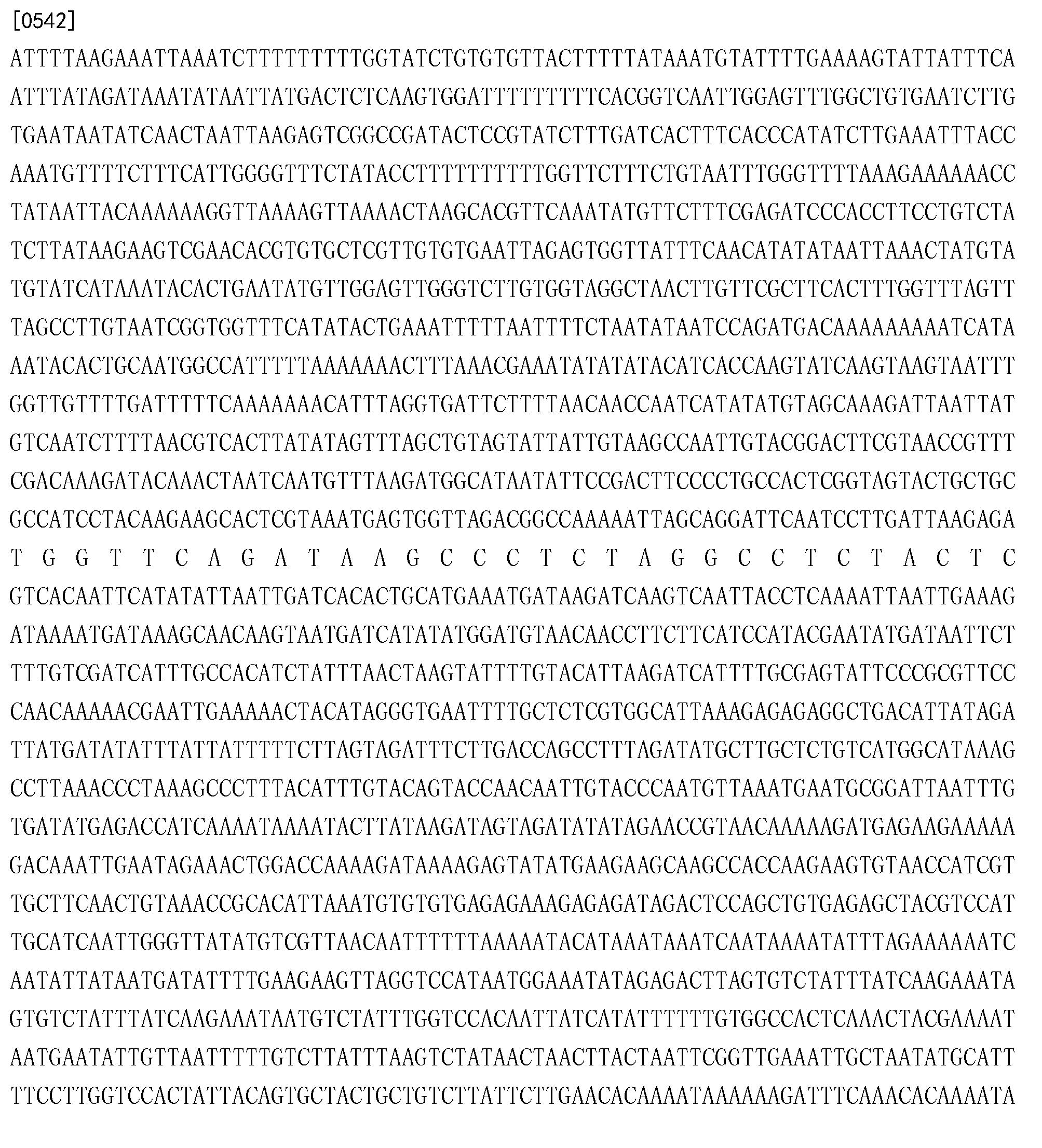 Figure CN103403016BD00701