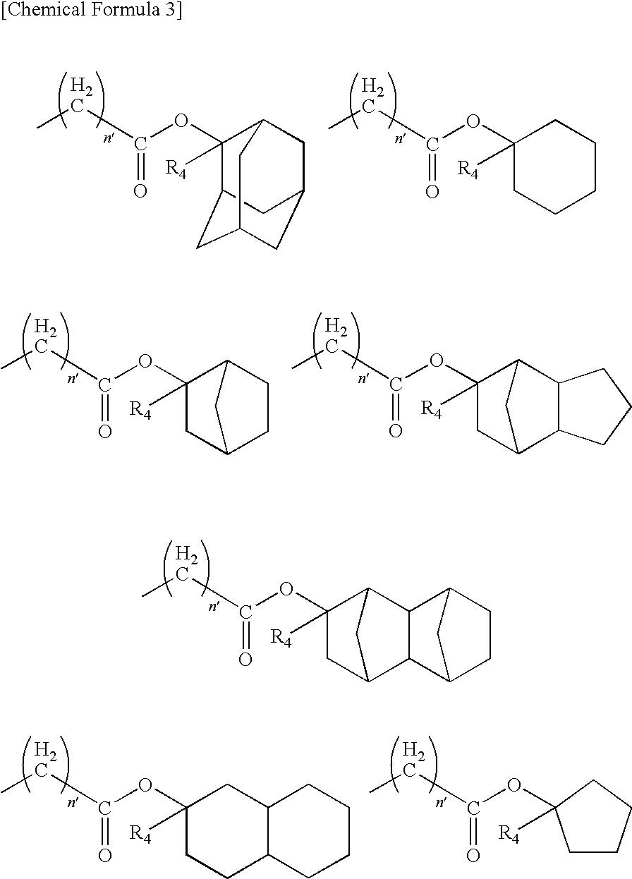 Figure US07851129-20101214-C00004