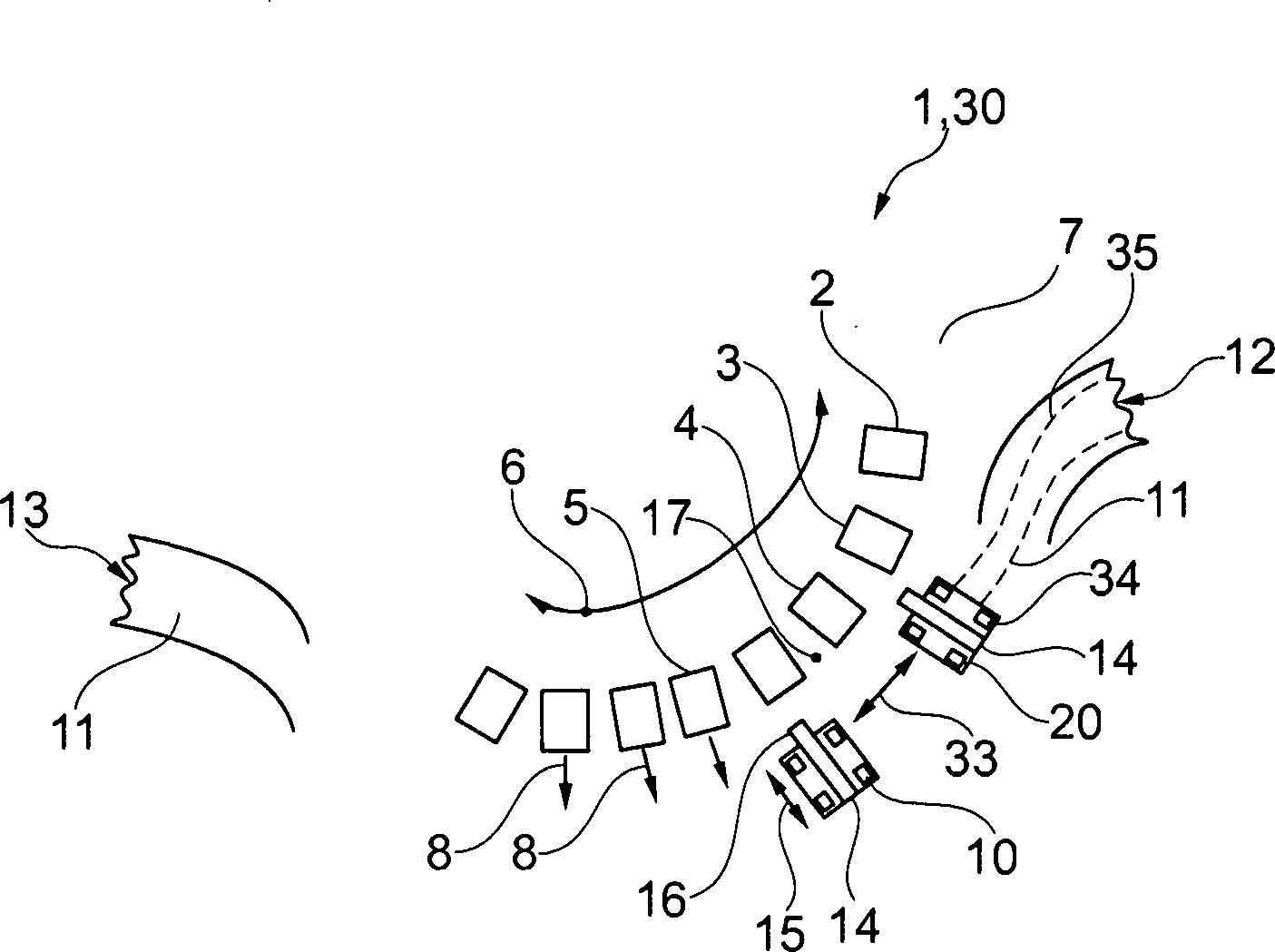 Figure DE102014007228A1_0001