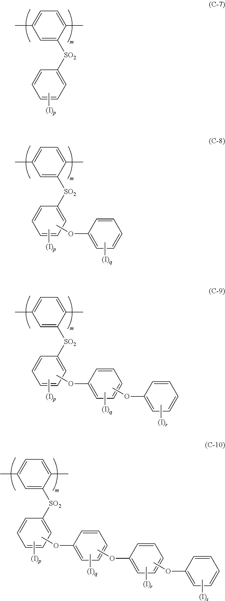 Figure US07981567-20110719-C00014