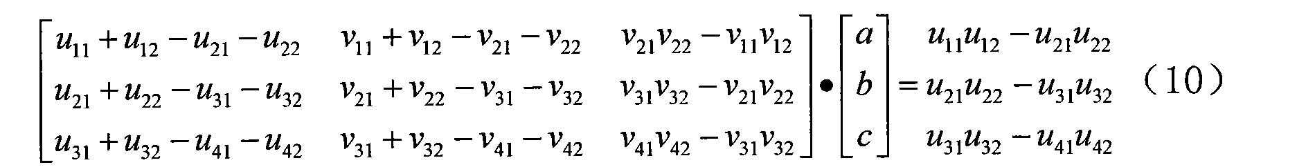Figure CN101876532BD00092