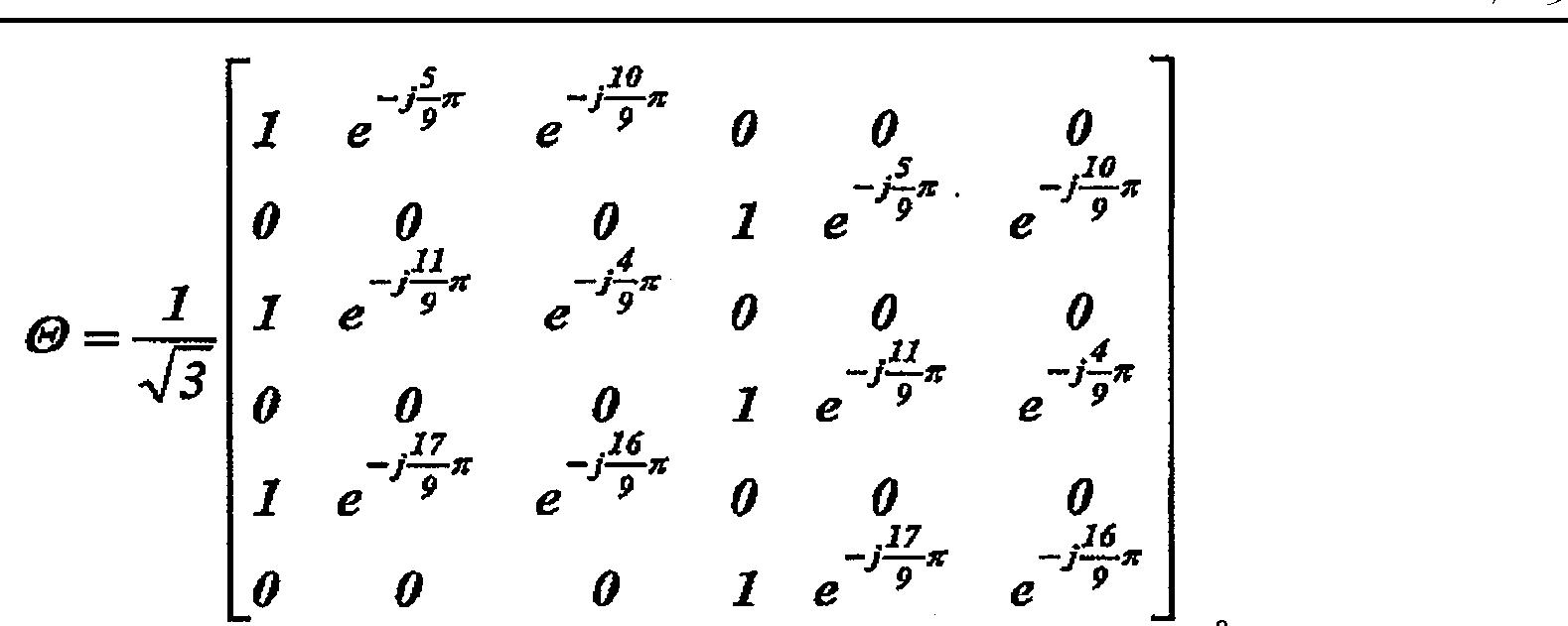 Figure CN1969522BC00091