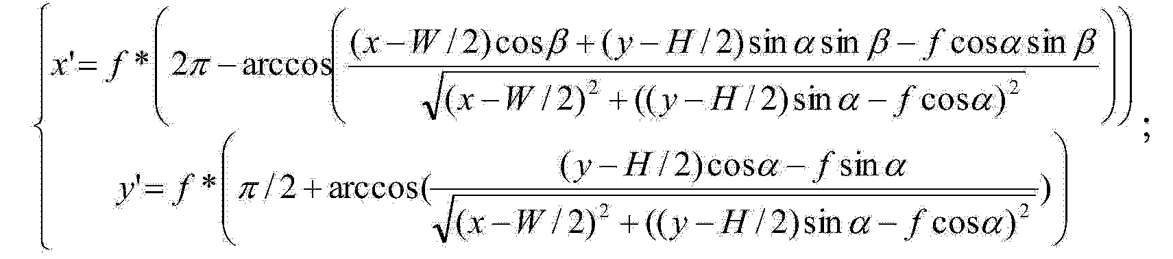 Figure CN104219584AC00043