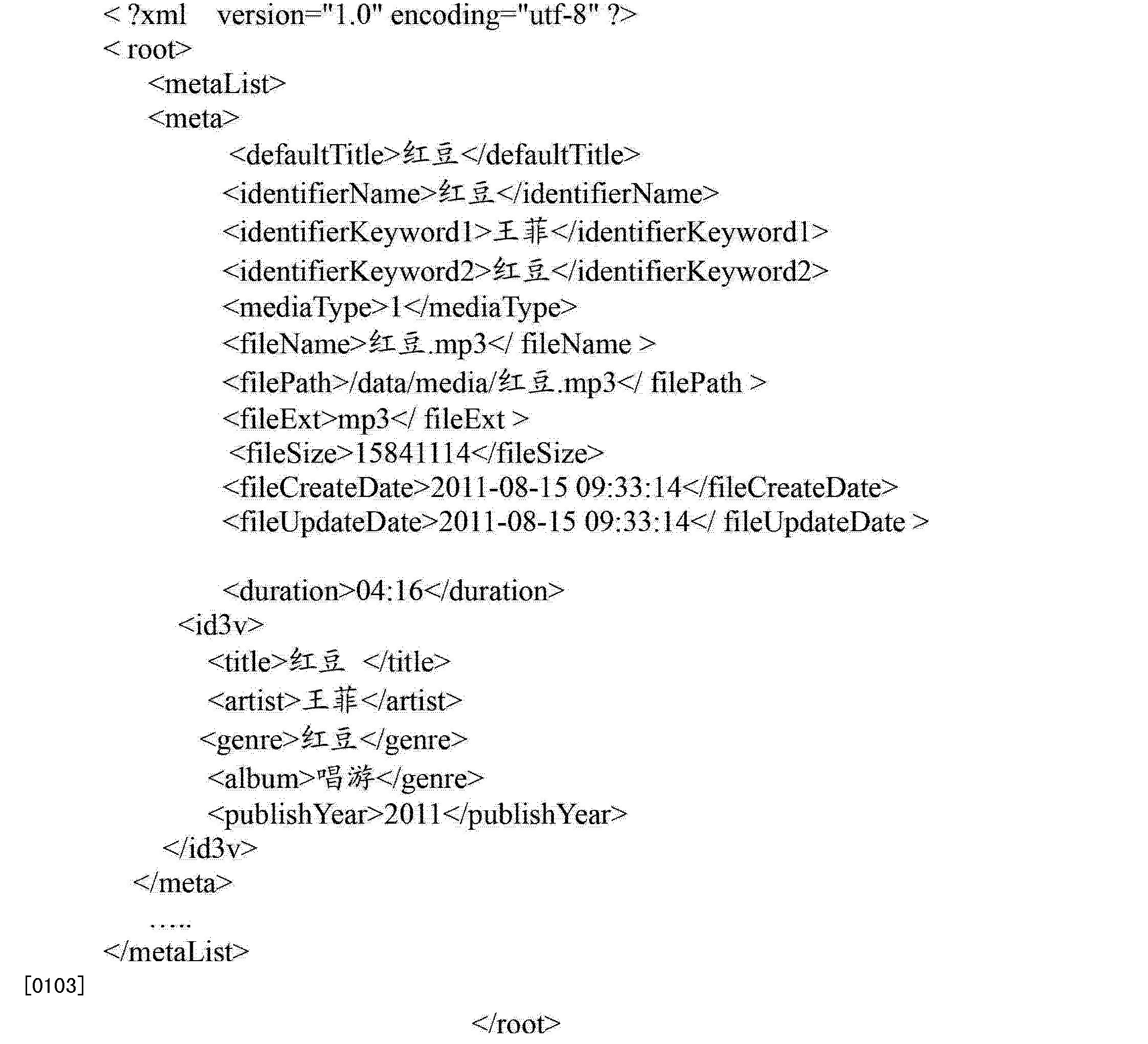 Figure CN103902551AD00121