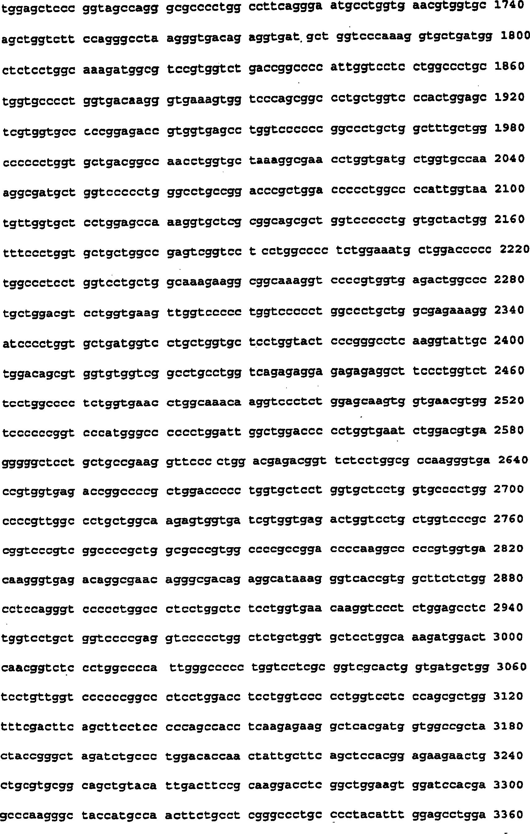Figure 02570001