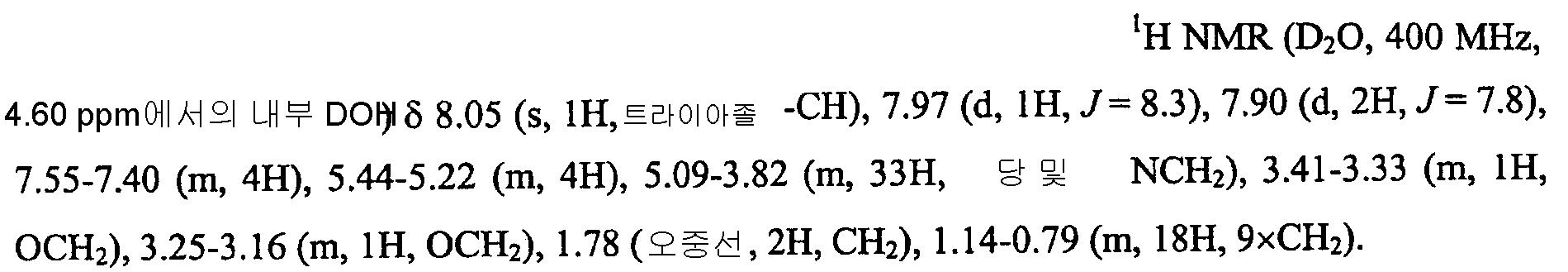 Figure 112010030712312-pct00009