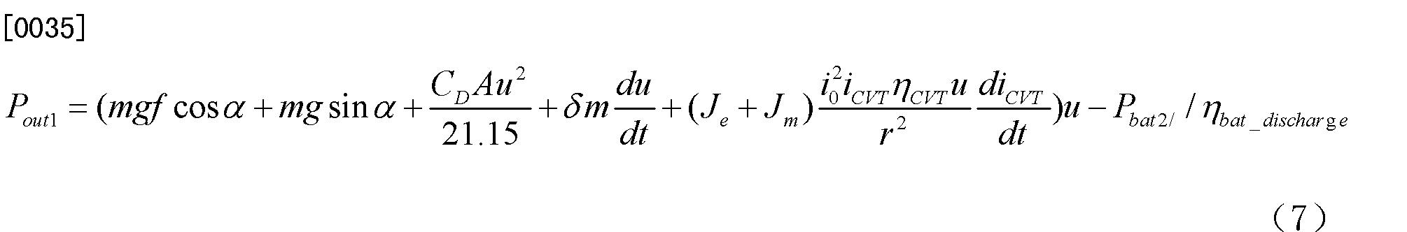 Figure CN102582616BD00073