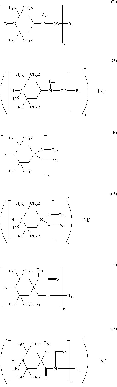Figure US20040074417A1-20040422-C00004